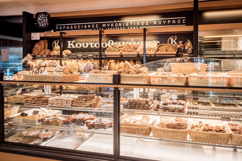 mykonos ano mera bakery