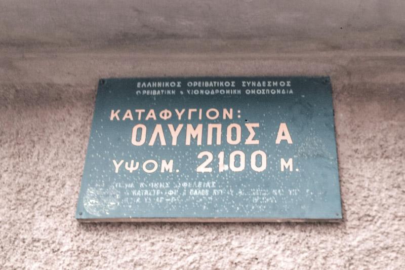 Wandern Griechenland Berghuette Spilios Agapitos